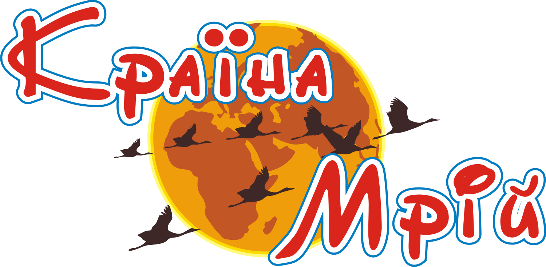 """Туристическое агентство в Полтаве """"Країна Мрій"""""""